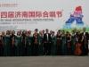 2017 - Koncert v rámci 4. mezinárodního sborového festivalu v Jinanu, Čína, 26. 8. 2017